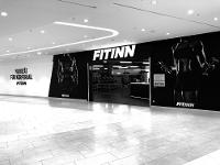 Seiersberg, Shoppingcity Seiersberg