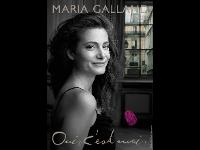 Maria Galland Paris