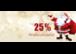 25% auf Geschenk-Gutscheine