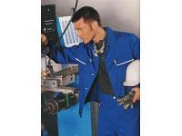 Arbeitsbekleidung für Handwerk und Industrie