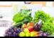 Der unverfälschte Geschmack  - Bioprodukte von Biomitter