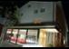 Übernachten im Hotel - Restaurant Fischer in Marchtrenk
