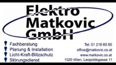 Elektro Matkovic GmbH