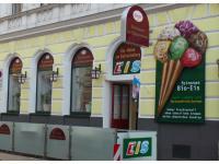 EisCafe Kalvariberg