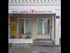 Thumbnail WIENER STÄDTISCHE Versicherung AG Vienna Insurance Group
