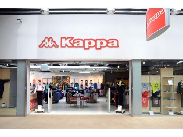 Vorschau - Foto 1 von Kappa Outlet Store - Alois Wild GmbH