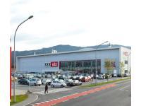 XXXLutz Feldkirch