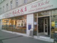 China-Restaurant Xiang Shan