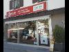 Thumbnail Geschäft Mayrhofen