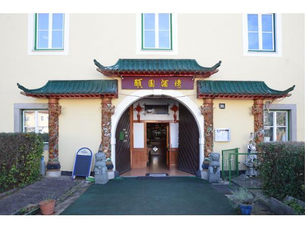 China-Restaurant Jade Garten
