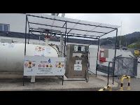Austro-GAS GmbH