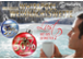 Whirlpool -Weihnachtswette - Chance auf 50 % Rabatt!