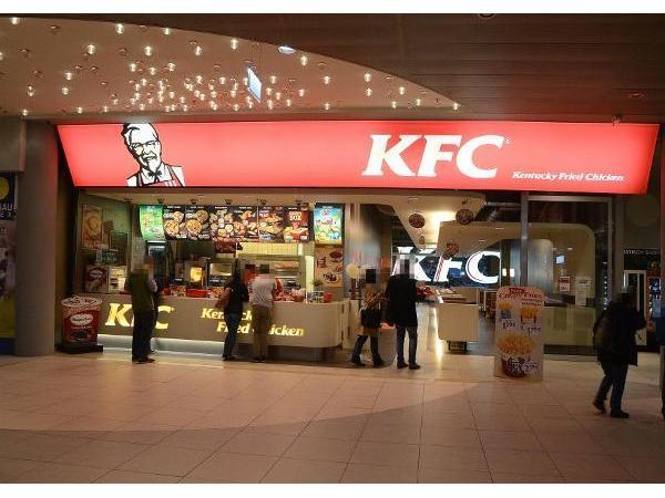 Kfc Restaurant Kentucky Fried Chicken 1220 Wien Restaurant
