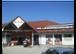 Herzlich willkommen bei ATH Hinterhölzl GmbH