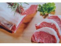 Karree vom Mangaliza-Schwein ohne Schwarte