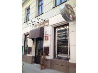 Cafe Bar Old Splendor