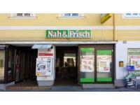 Nah und Frisch - Fritz Rafetseder