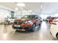 Peugeot Schauraum Autohaus Fritz