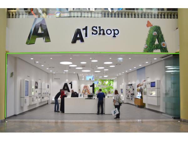 Vorschau - A1 Shop - Plus City
