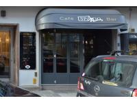 Cafe-Bar Spago