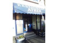 Griechisches Spezialitätenrestaurant Athen