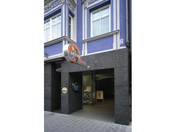 Vorschau - Foto 1 von China-Restaurant Canton GmbH