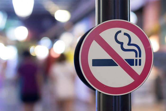 Ab 2018 ist in allen Lokalen Rauchverbot. Du kannst jetzt schon aufhören zu rauchen. Der HEROLD weiß wie. Foto: Shutterstock, Pisit Koolplukpol